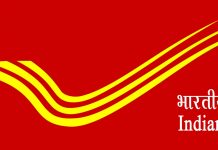India Post Notification 2019- Opening For Various Driver Posts