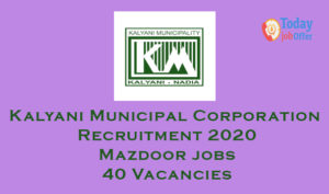 Kalyani Municipal Corporation Recruitment