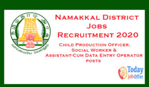 Namakkal District Jobs RecruitmentNamakkal District Jobs Recruitment