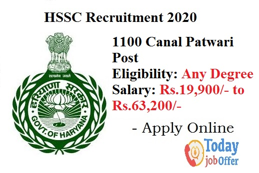 hssc-recruitment