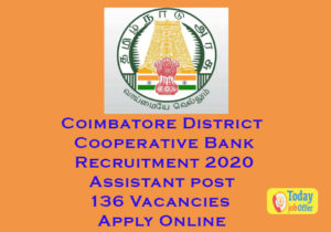 Coimbatore District Cooperative Bank Recruitment