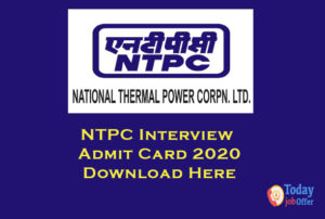 NTPC Interview Admit Card 2020
