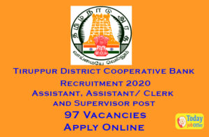 Tiruppur District Cooperative Bank Recruitment