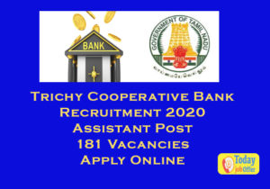 Trichy Cooperative Bank Recruitment