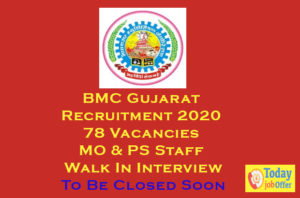 BMC Gujarat Recruitment 2020
