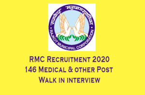 RMC Recruitment