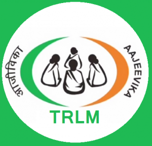 TRLM Accountant Recruitment 2020