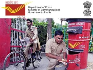 India Post Office Recruitment 2020 - 2582 BPM & Other Posts Apply Online @ indiapost.gov.in 1