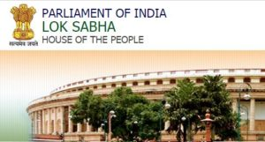 Lok Sabha Recruitment 2020 - Apply for 47 Translator Posts 1