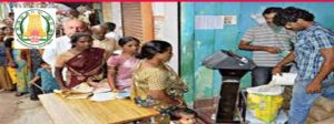 Erode Ration Shop Recruitment 2020 - 108 Job Vacancies 1