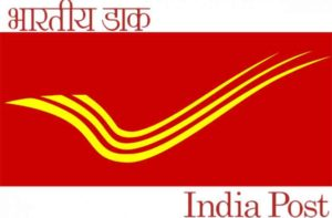 MP Postal Circle Recruitment 2020